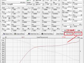LEAP教程2.1:音柱仿真实例1
