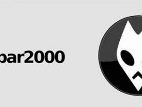 专业音频播放器foobar2000—foobox