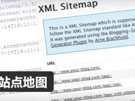 关于Google XML Sitemaps插件设置的问题