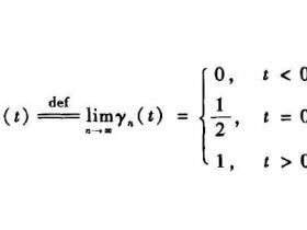 1.1 1.2信号的概念及定义重点
