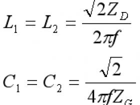 简单分频器电路计算
