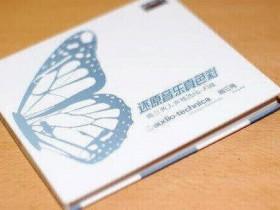 专辑《铁三角人声精选HiFi碟》整轨无损.wav合集