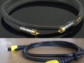 同轴线与光纤线的区别是什么?