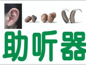 声学与生命科学