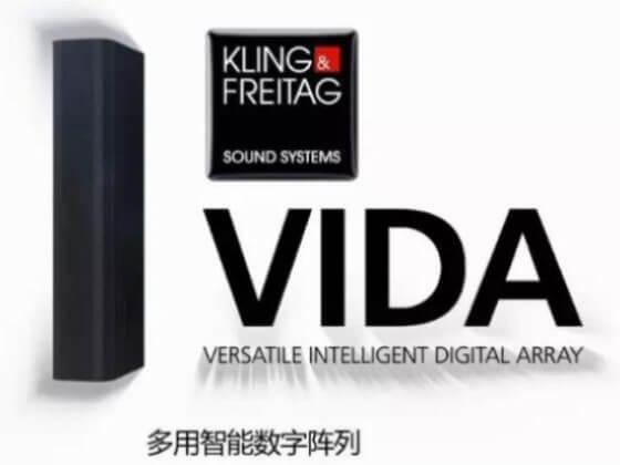 "K&F的VIDA系列""智能多用途数字阵列"""
