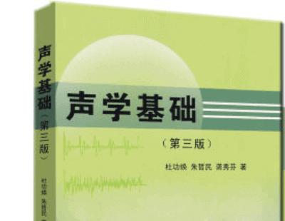 质点振动系统(集中参数系统)