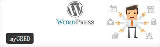 WordPress用户积分插件myCRED